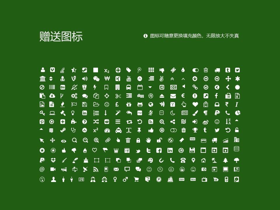 伊犁师范学院PPT模板下载_幻灯片预览图36