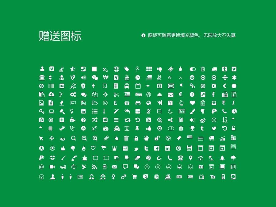 新疆农业大学PPT模板下载_幻灯片预览图36