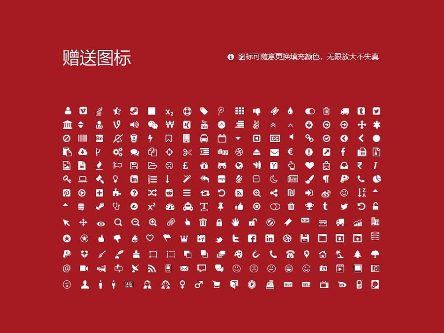 新疆师范大学PPT模板下载_幻灯片预览图36