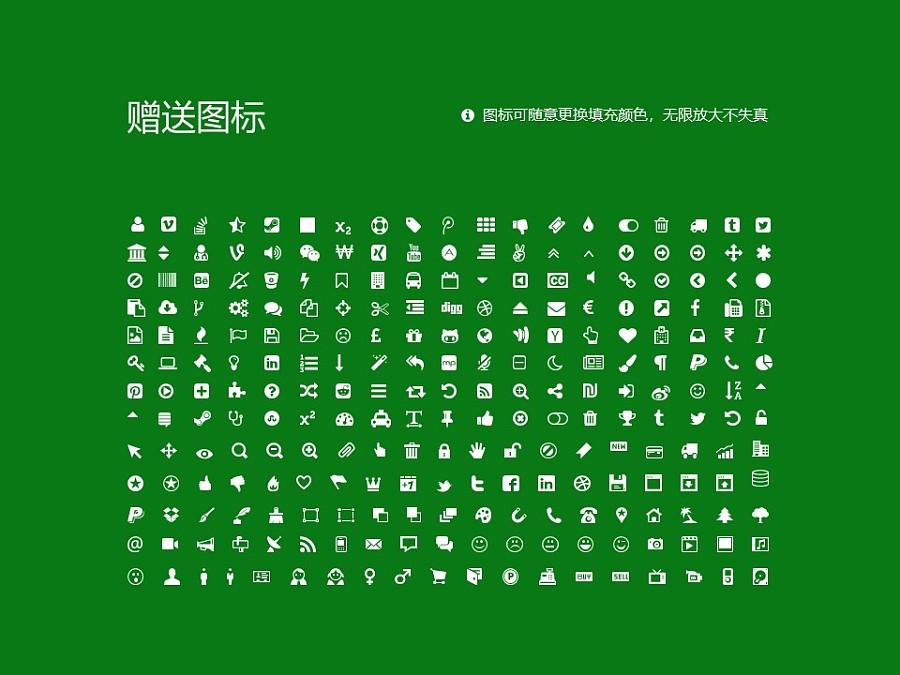 石河子大学PPT模板下载_幻灯片预览图36