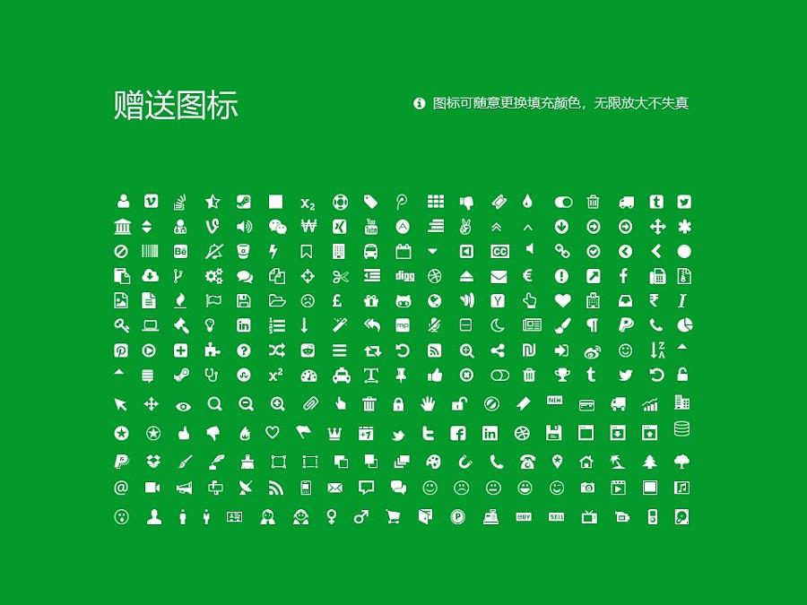 宁夏财经职业技术学院PPT模板下载_幻灯片预览图36