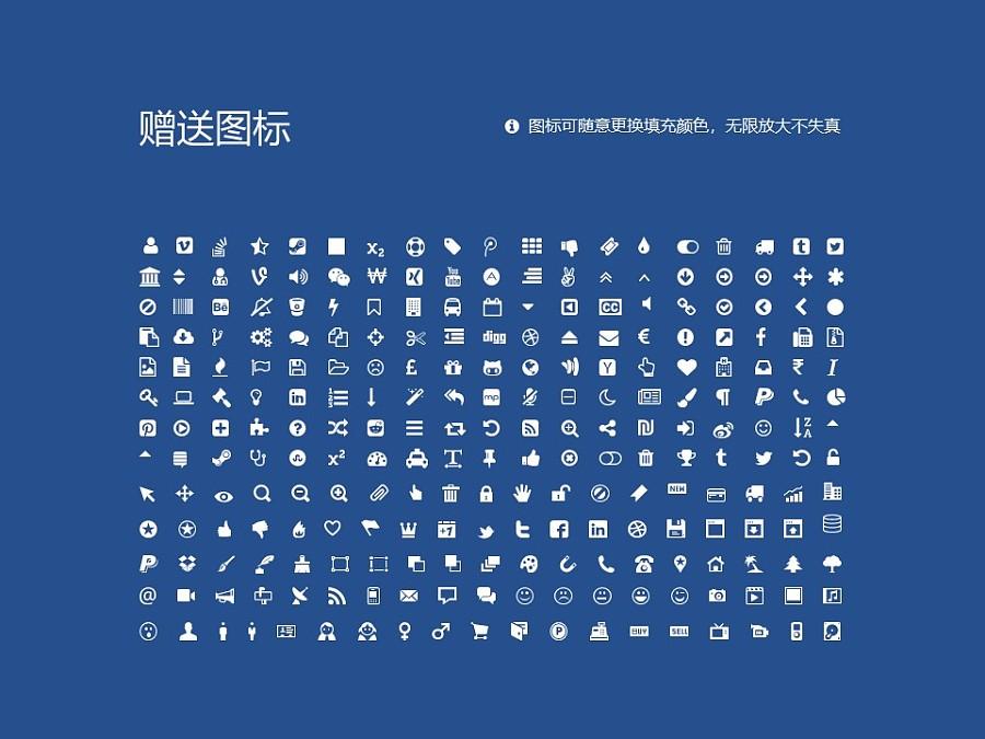 宁夏工商职业技术学院PPT模板下载_幻灯片预览图36
