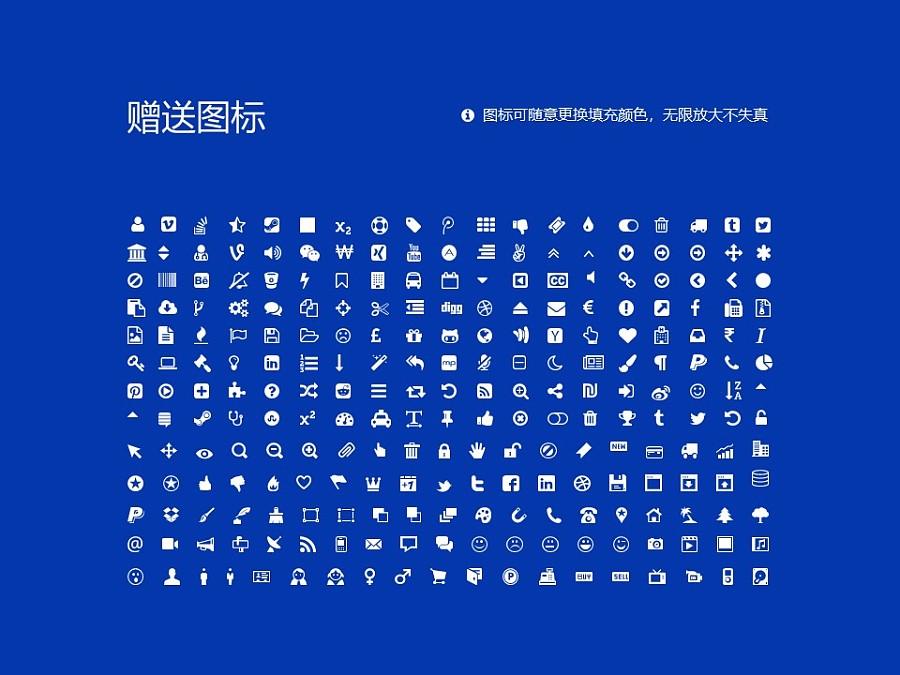 宁夏民族职业技术学院PPT模板下载_幻灯片预览图36