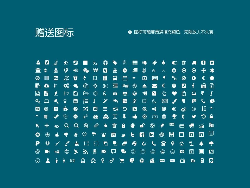 宁夏大学PPT模板下载_幻灯片预览图36