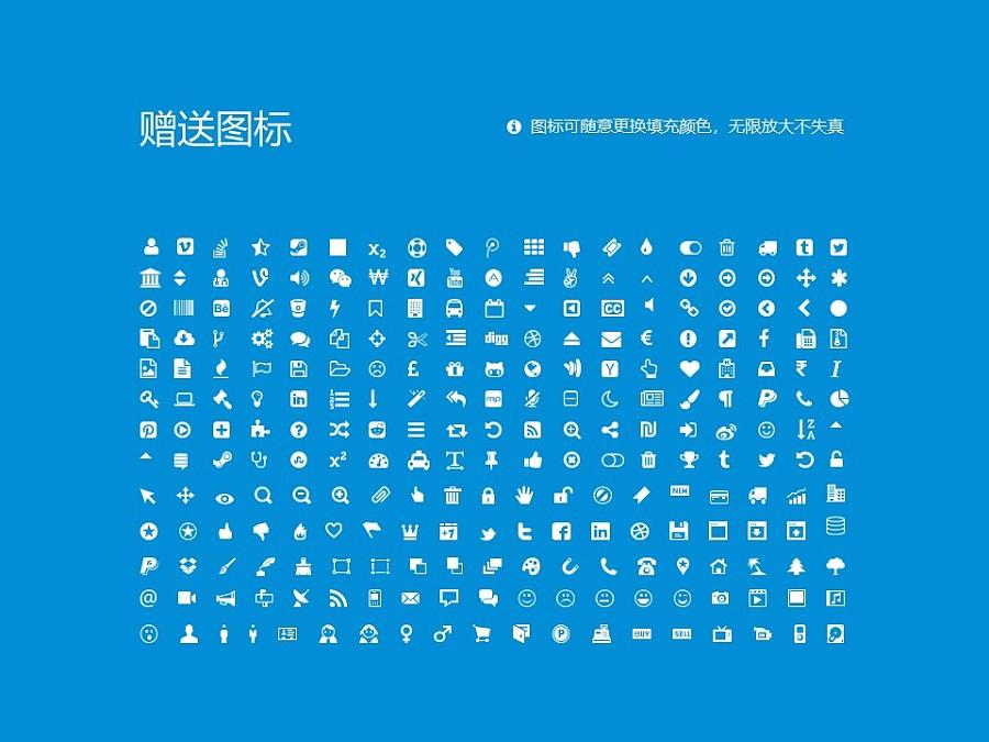 青海警官职业学院PPT模板下载_幻灯片预览图36