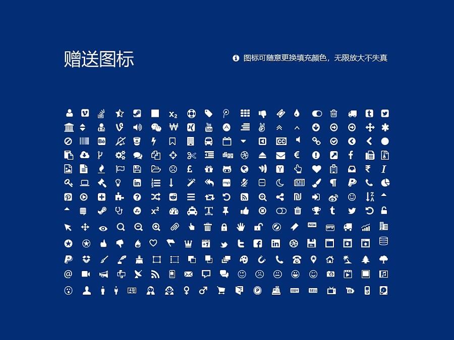 青海卫生职业技术学院PPT模板下载_幻灯片预览图36