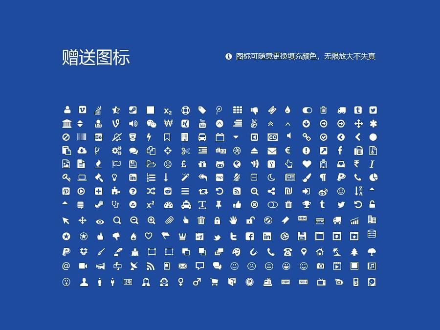 甘肃工业职业技术学院PPT模板下载_幻灯片预览图36
