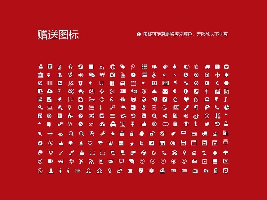 陇南师范高等专科学校PPT模板下载_幻灯片预览图36