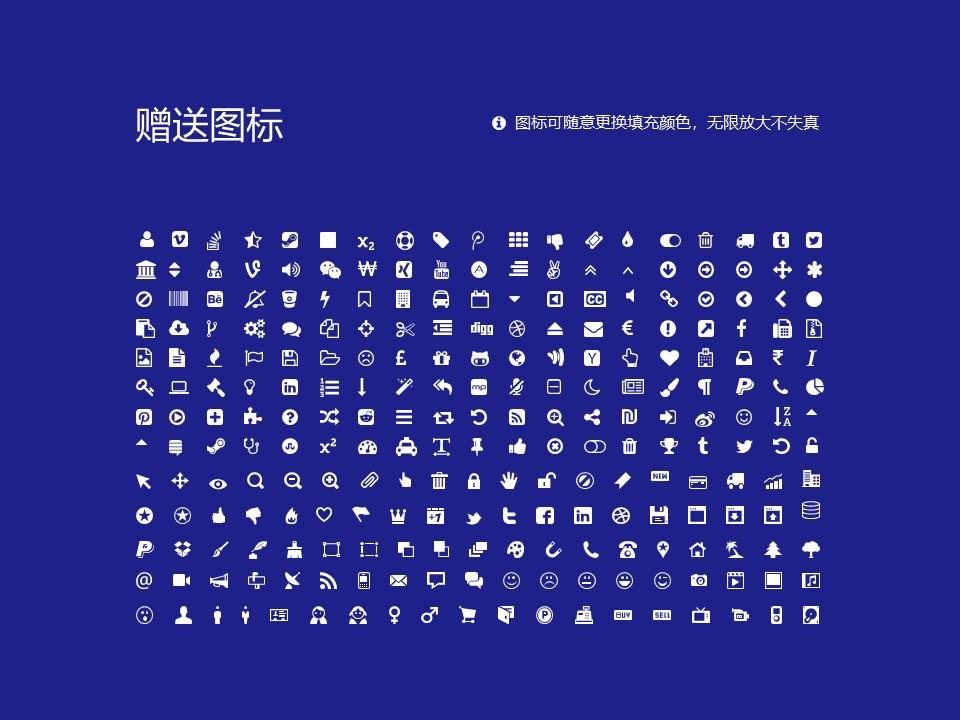 甘肃医学院PPT模板下载_幻灯片预览图36