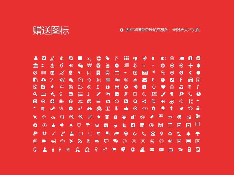 甘肃政法学院PPT模板下载_幻灯片预览图36