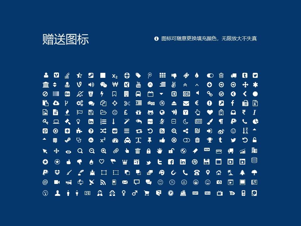 甘肃中医药大学PPT模板下载_幻灯片预览图36