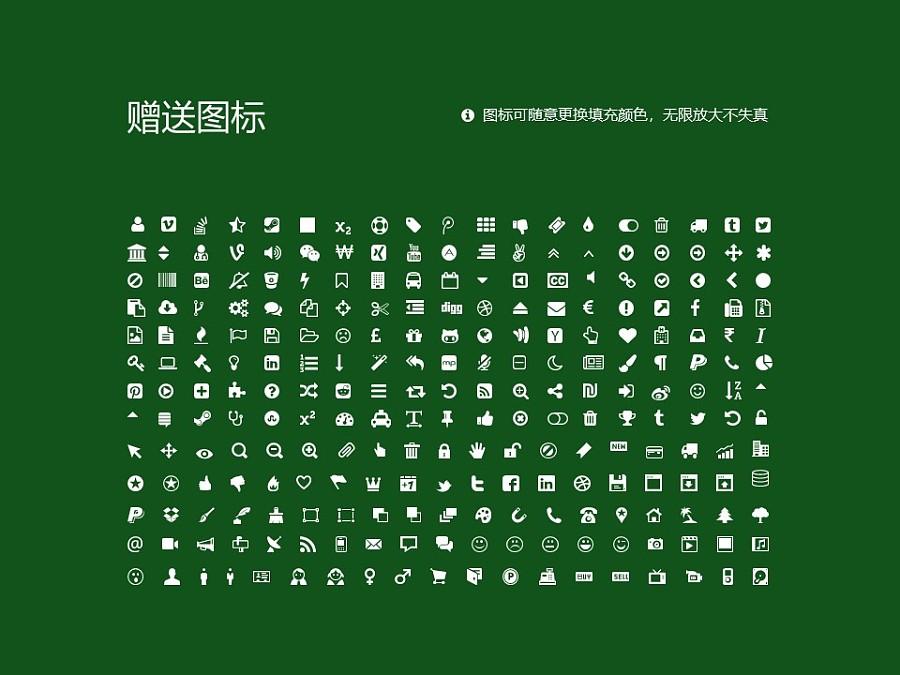甘肃农业大学PPT模板下载_幻灯片预览图36