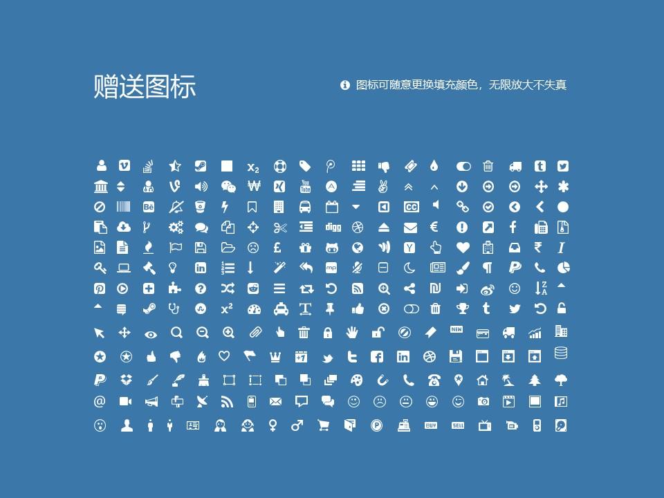 辽宁商贸职业学院PPT模板下载_幻灯片预览图36
