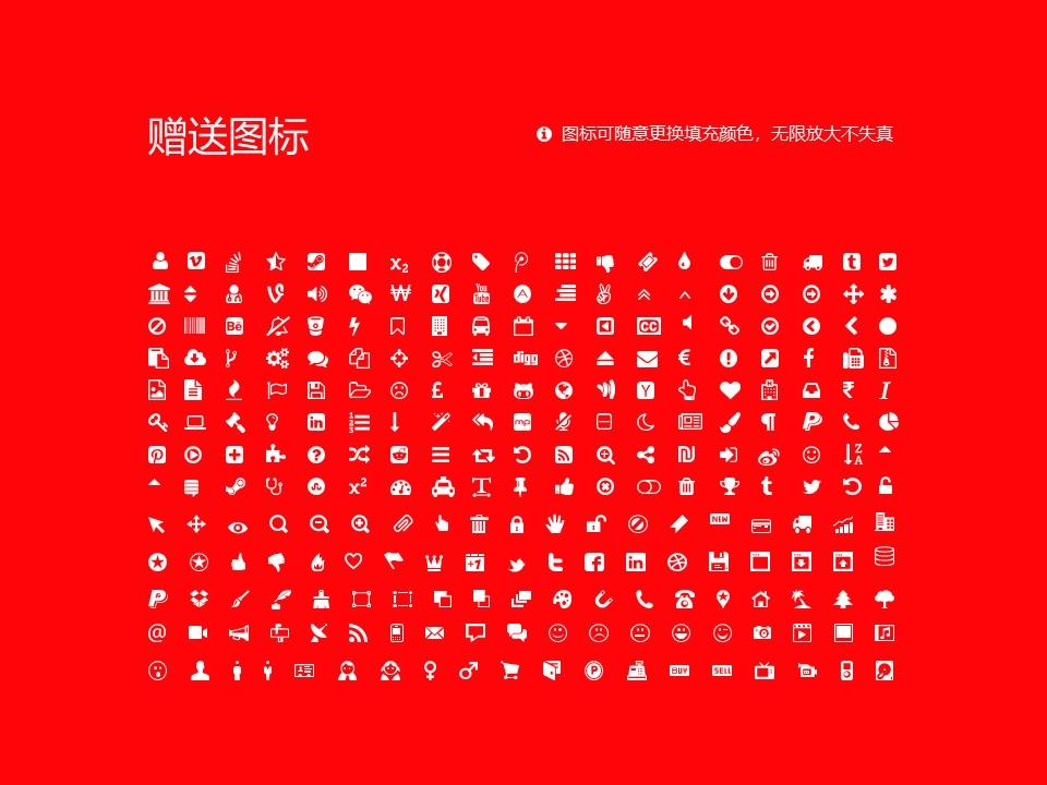 大连翻译职业学院PPT模板下载_幻灯片预览图36