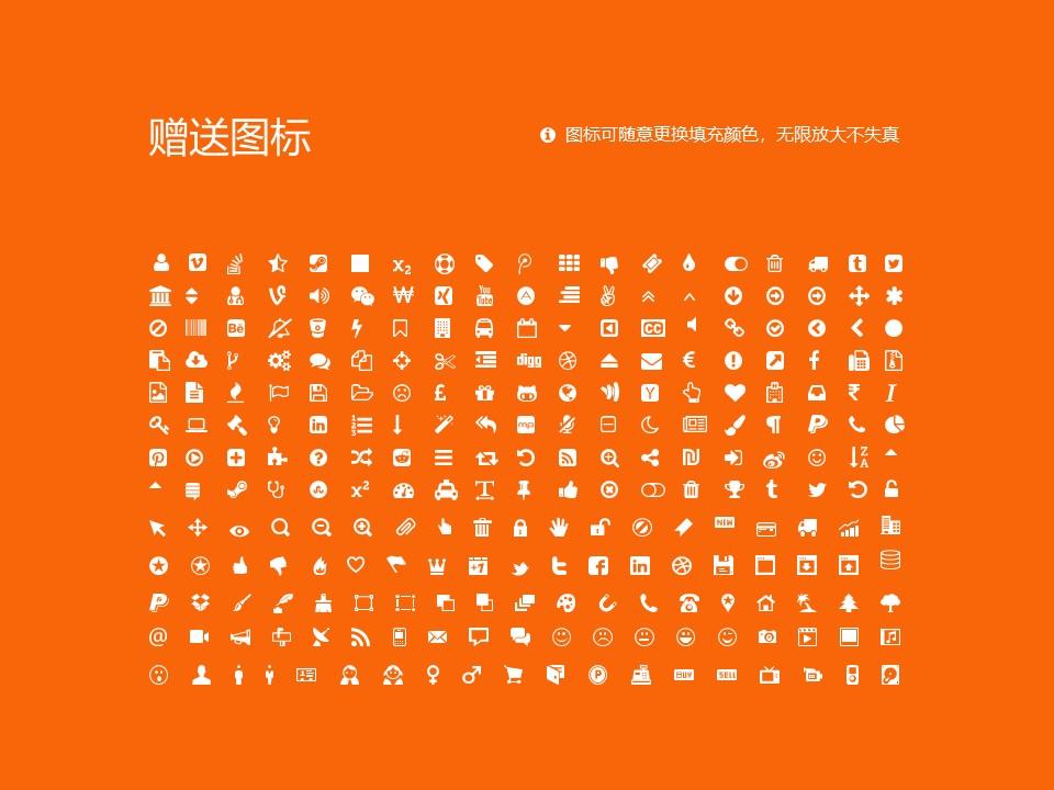 辽宁美术职业学院PPT模板下载_幻灯片预览图36