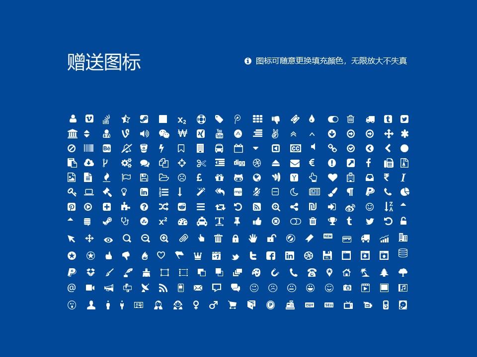 辽宁经济职业技术学院PPT模板下载_幻灯片预览图36