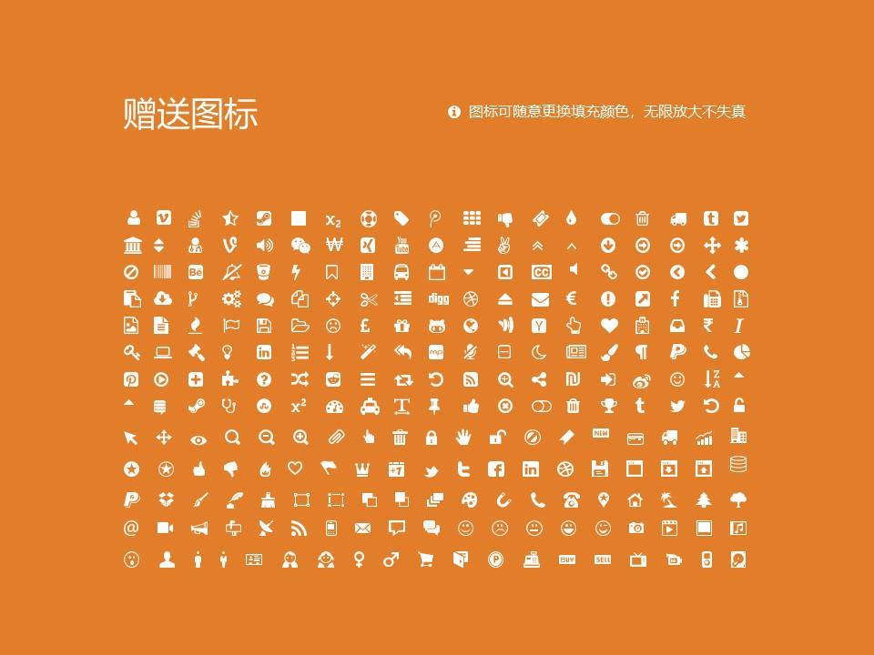 辽宁机电职业技术学院PPT模板下载_幻灯片预览图36
