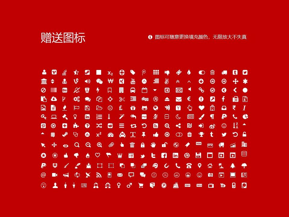 辽宁金融职业学院PPT模板下载_幻灯片预览图36