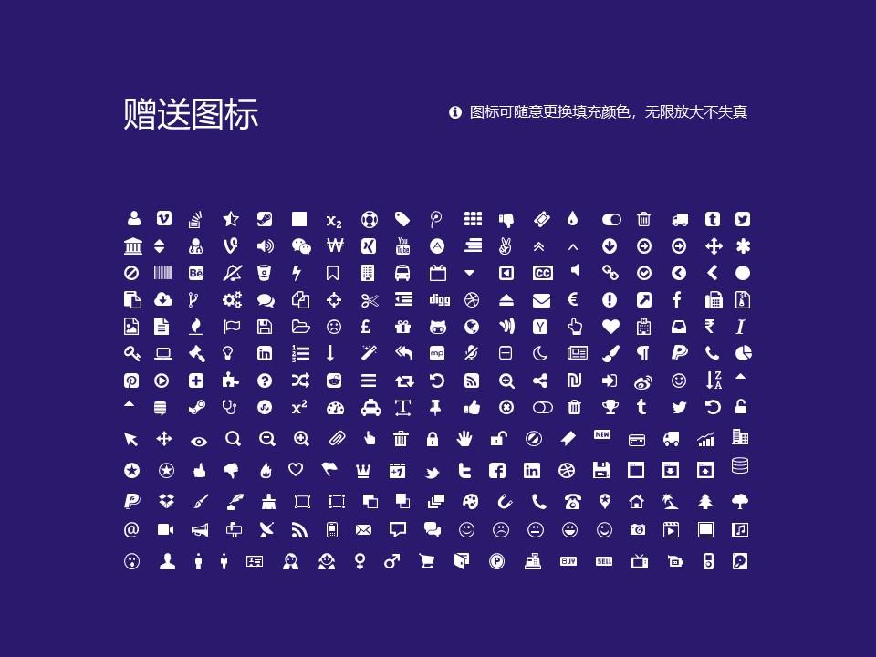 辽宁轻工职业学院PPT模板下载_幻灯片预览图36