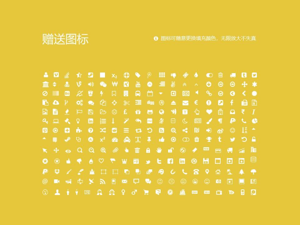 辽宁政法职业学院PPT模板下载_幻灯片预览图36
