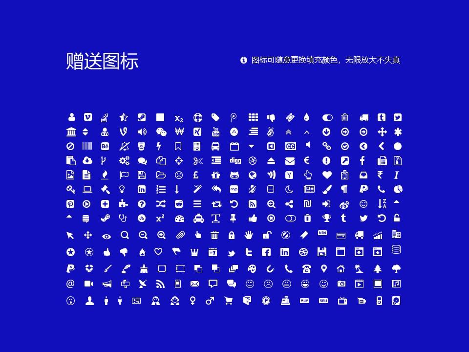 大连汽车职业技术学院PPT模板下载_幻灯片预览图36