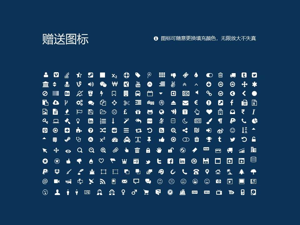 辽宁建筑职业学院PPT模板下载_幻灯片预览图36