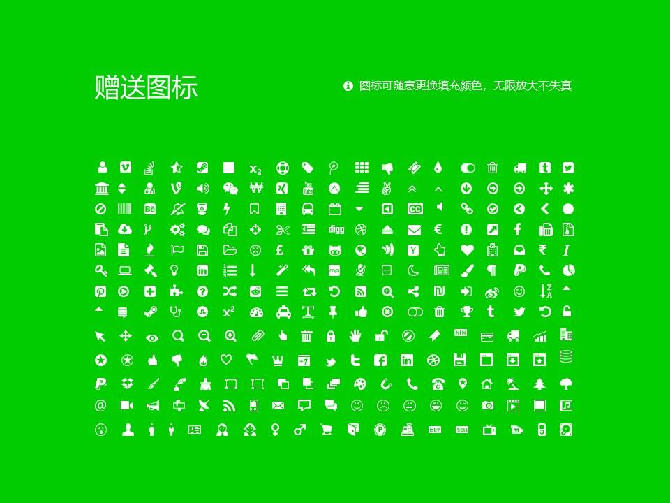 辽宁铁道职业技术学院PPT模板下载_幻灯片预览图36