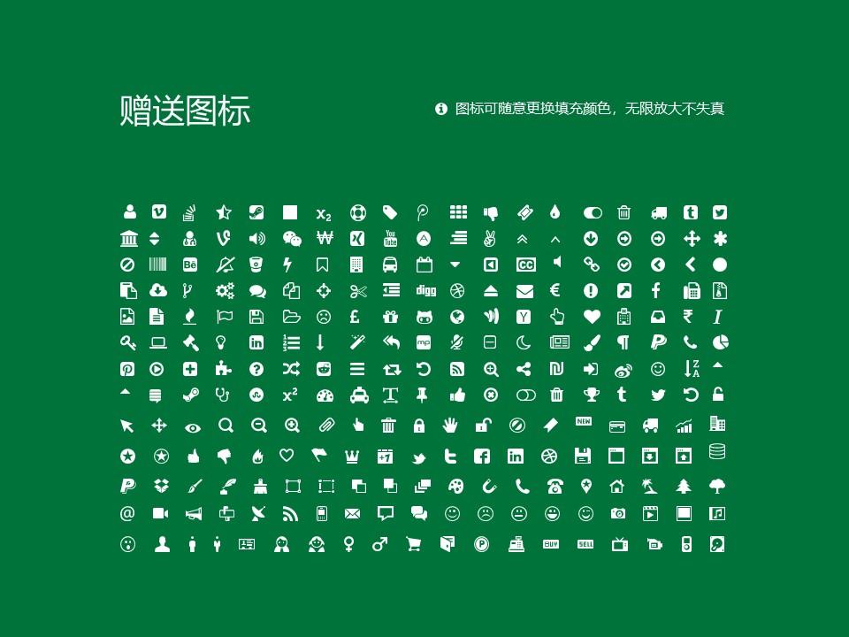 辽宁地质工程职业学院PPT模板下载_幻灯片预览图36