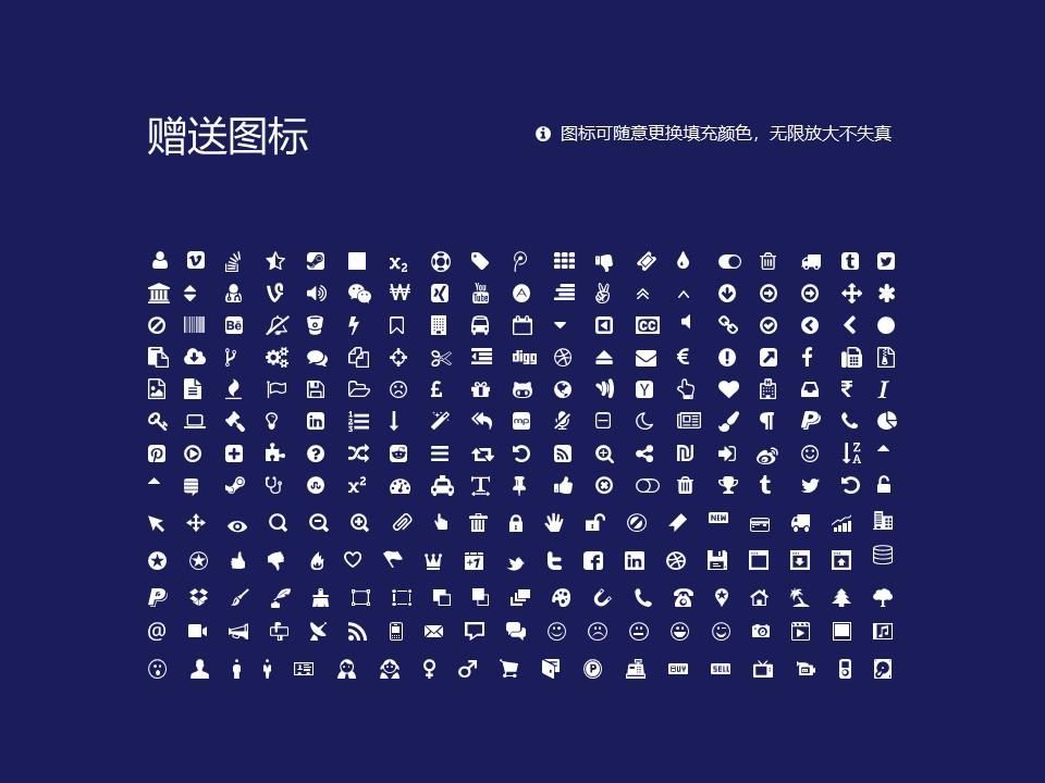 辽宁轨道交通职业学院PPT模板下载_幻灯片预览图36