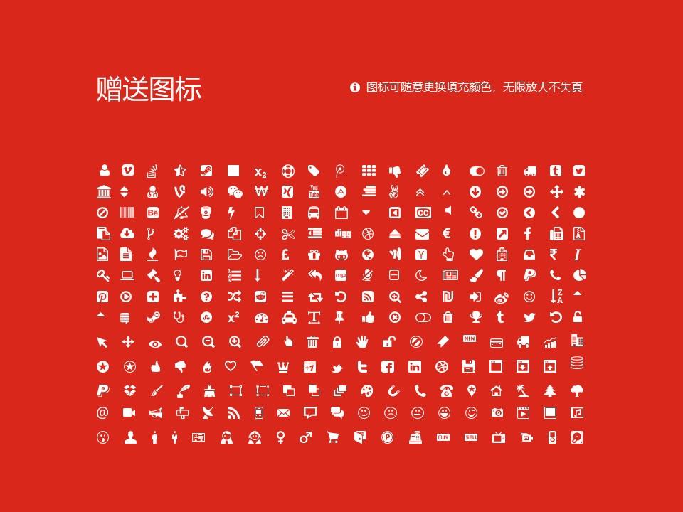 盘锦职业技术学院PPT模板下载_幻灯片预览图36