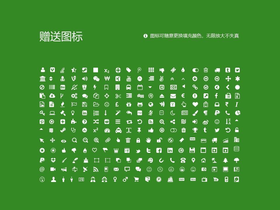 抚顺师范高等专科学校PPT模板下载_幻灯片预览图36