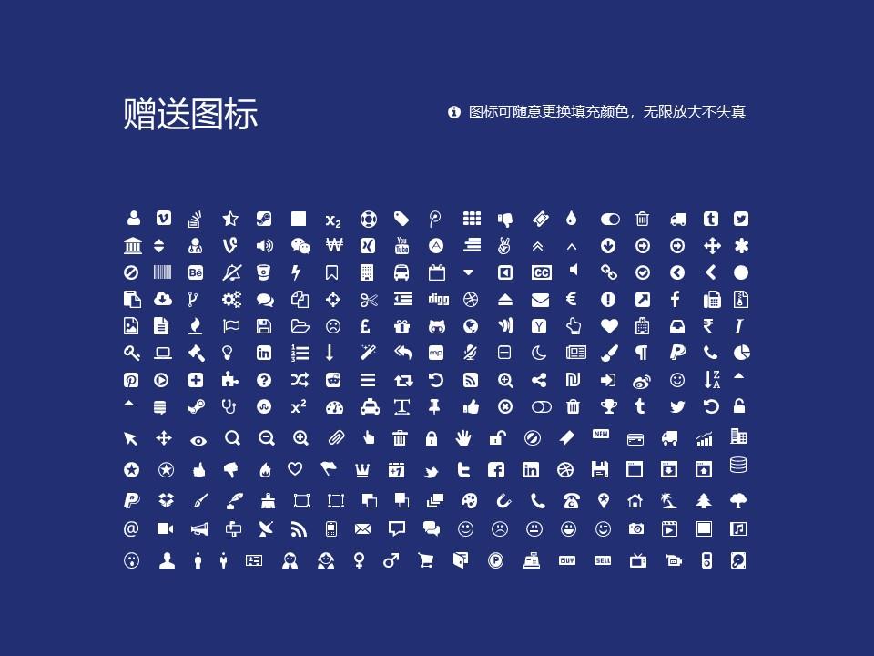 沈阳城市学院PPT模板下载_幻灯片预览图36