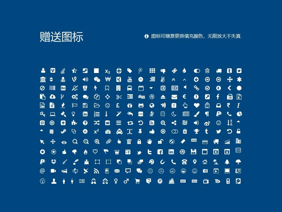 辽宁民族师范高等专科学校PPT模板下载_幻灯片预览图36