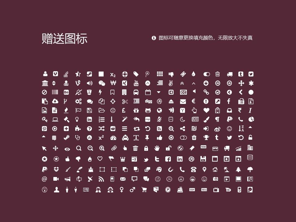 辽宁交通高等专科学校PPT模板下载_幻灯片预览图36