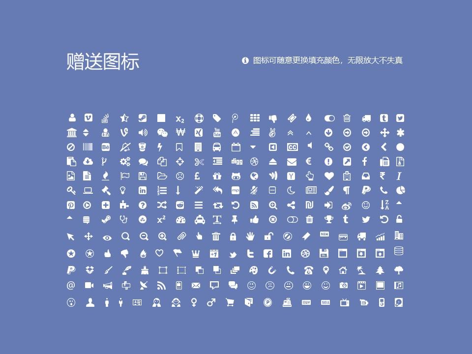 锦州师范高等专科学校PPT模板下载_幻灯片预览图36