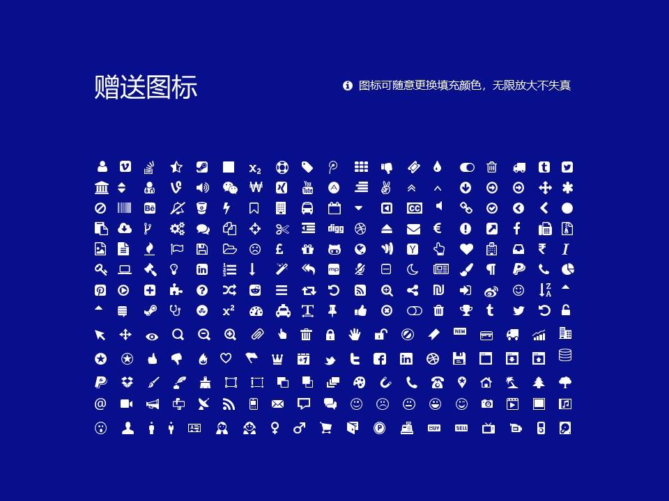 沈阳工学院PPT模板下载_幻灯片预览图36