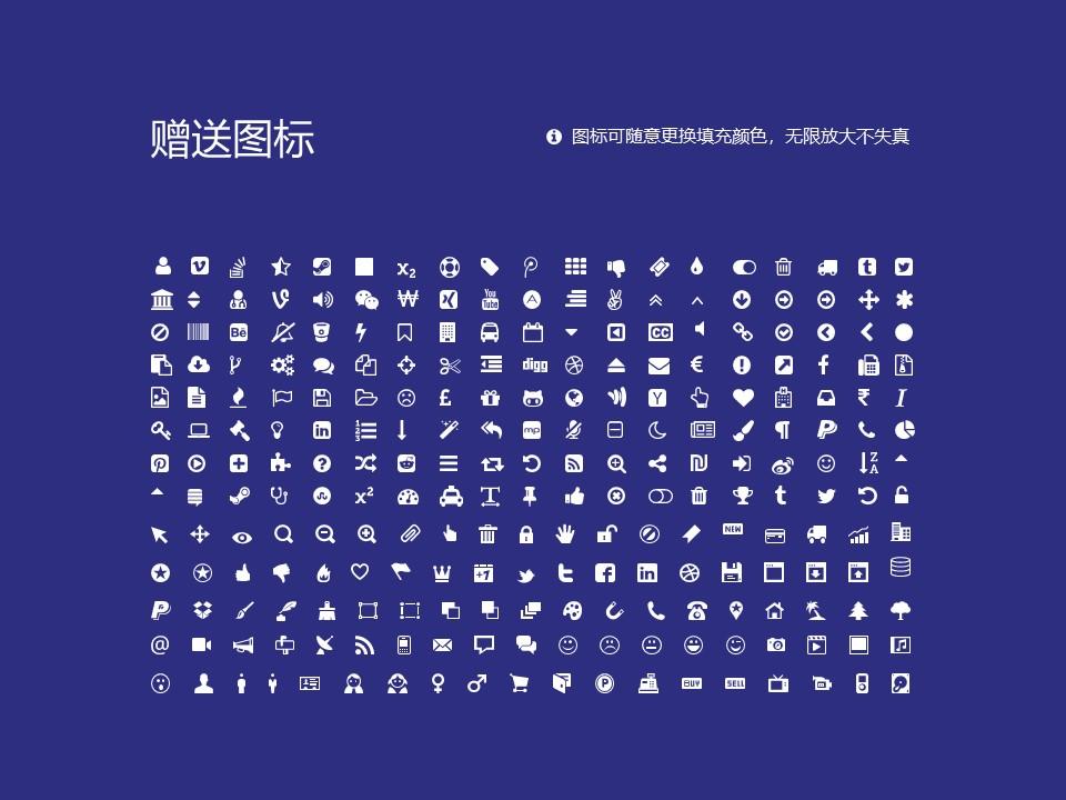 辽东学院PPT模板下载_幻灯片预览图36