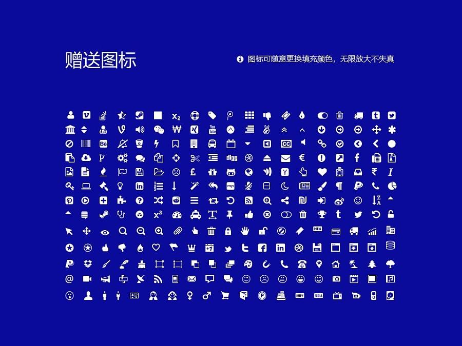 鞍山师范学院PPT模板下载_幻灯片预览图36