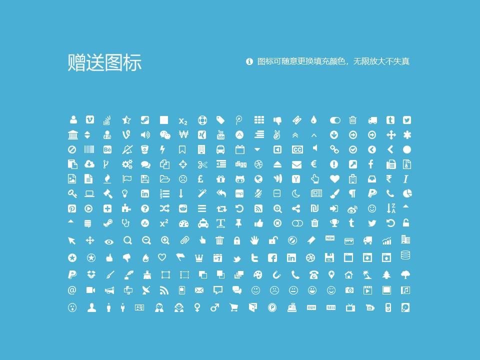 中国刑事警察学院PPT模板下载_幻灯片预览图36