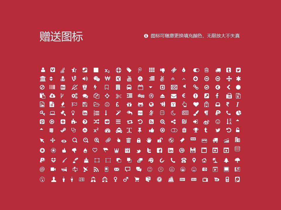 辽宁师范大学PPT模板下载_幻灯片预览图36