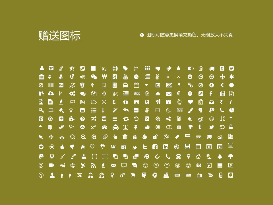 沈阳药科大学PPT模板下载_幻灯片预览图36