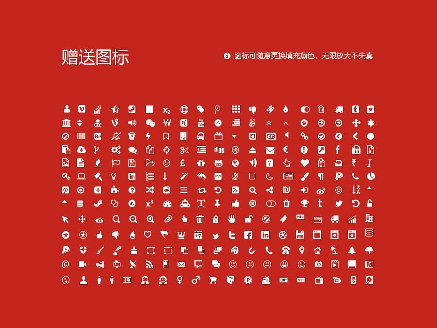中国医科大学PPT模板下载_幻灯片预览图36