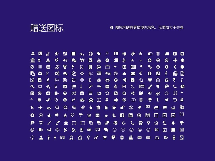 大连工业大学PPT模板下载_幻灯片预览图36