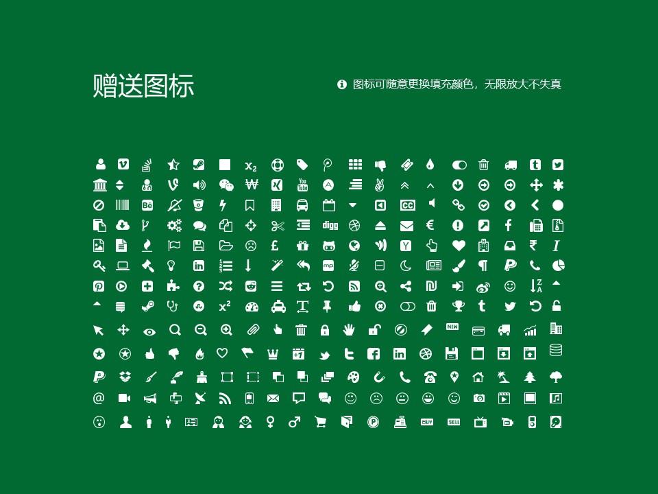 辽宁科技大学PPT模板下载_幻灯片预览图36