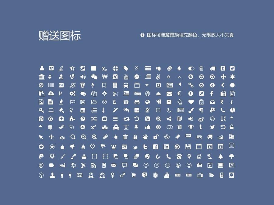 沈阳航空航天大学PPT模板下载_幻灯片预览图36