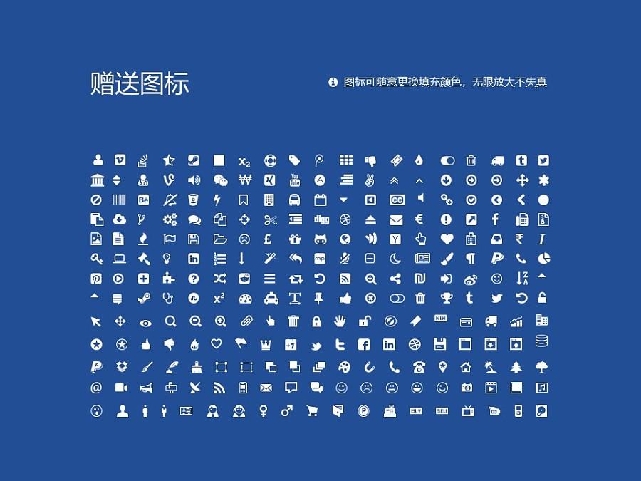 沈阳工业大学PPT模板下载_幻灯片预览图36