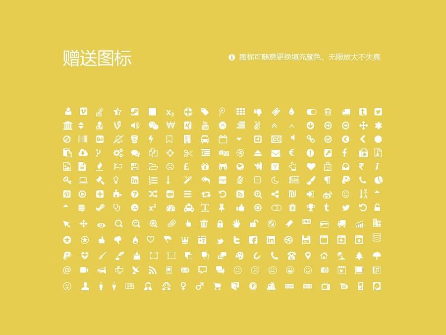 辽宁大学PPT模板下载_幻灯片预览图36