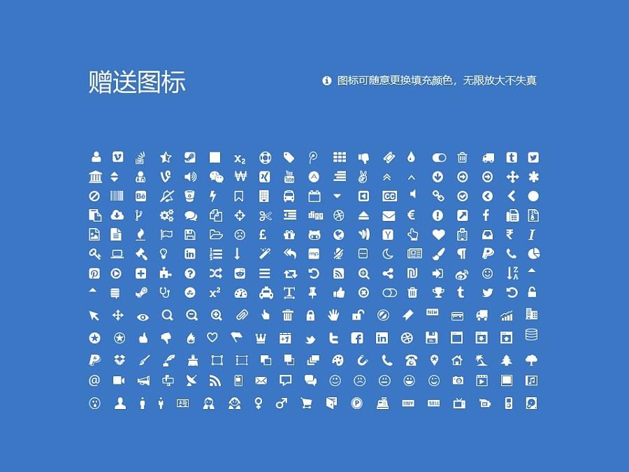福建警察学院PPT模板下载_幻灯片预览图36