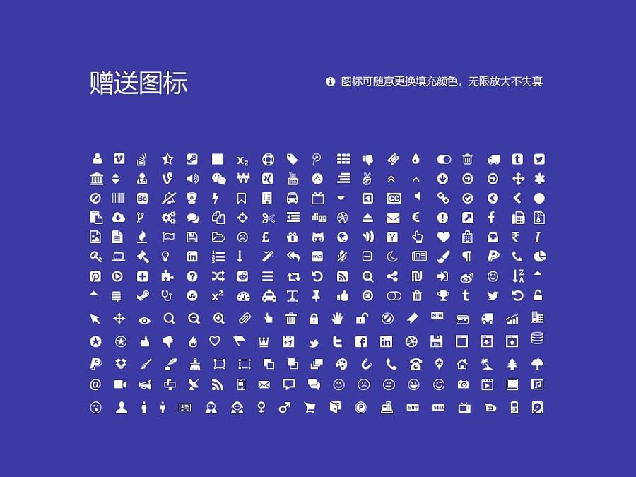 闽江学院PPT模板下载_幻灯片预览图36