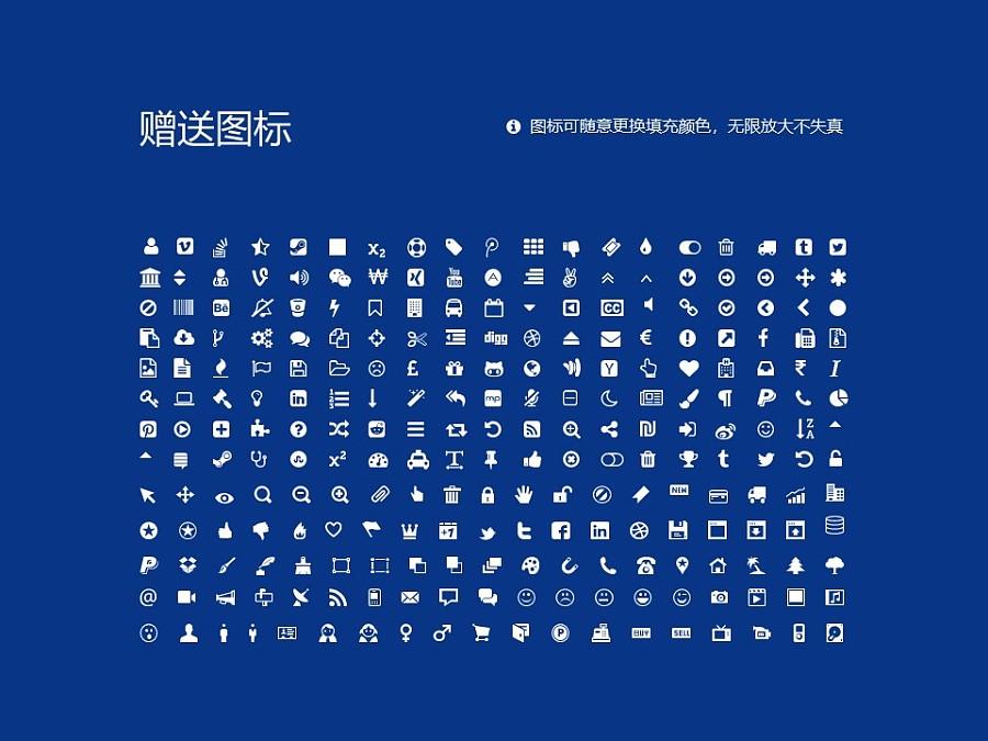 福建医科大学PPT模板下载_幻灯片预览图36